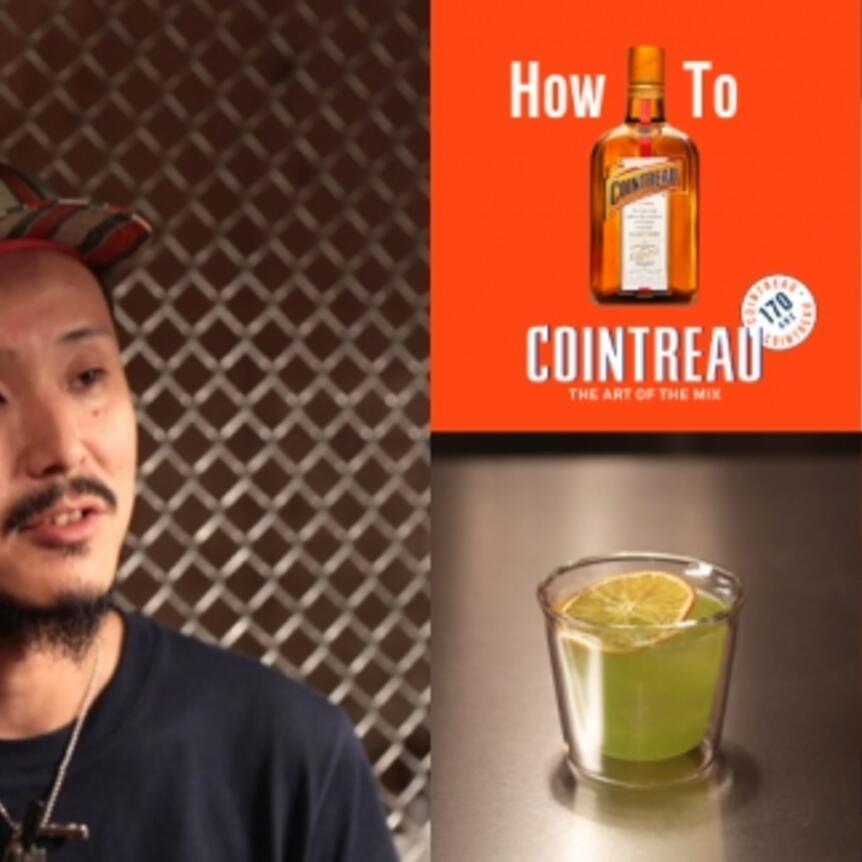How To COINTREAU #3 LIQUID FACTORY